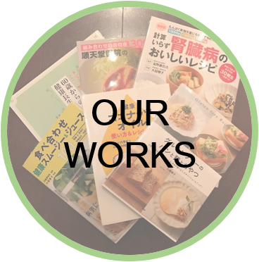 ourworks